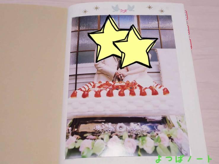 ウェディングノートの写真