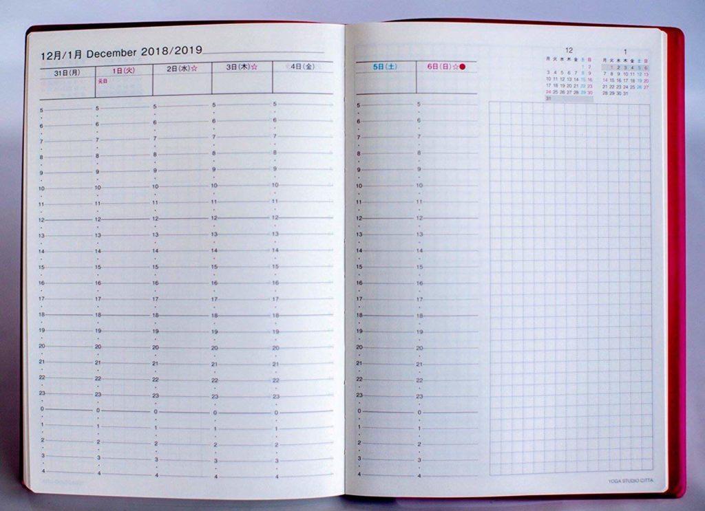 citta手帳のバーチカル欄