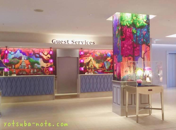 ホテルのサービスカウンター