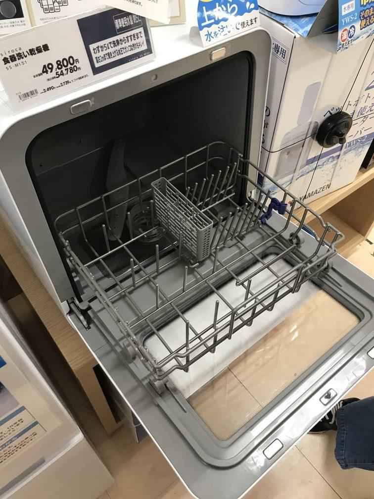 食洗機シロカ
